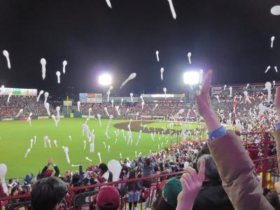 勝利の白風船