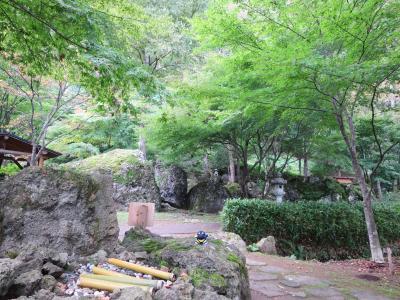 湯元小屋館跡庭園