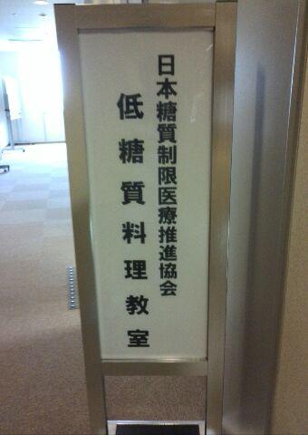 京都レッスン