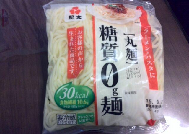 無敵!紀文食品糖質0g麺