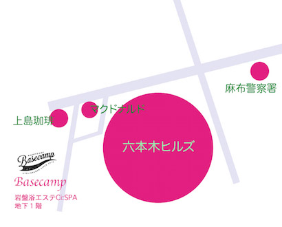 mapbasecamp