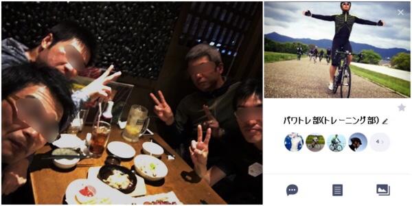 fc2blog_201605140139349c8.jpg