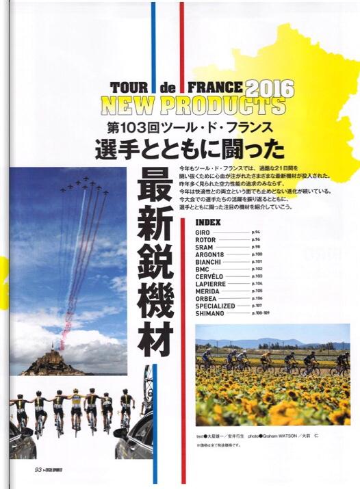 fc2blog_201608222322043c4.jpg