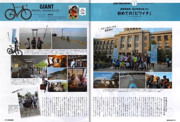 fc2blog_20160921000126619.jpg