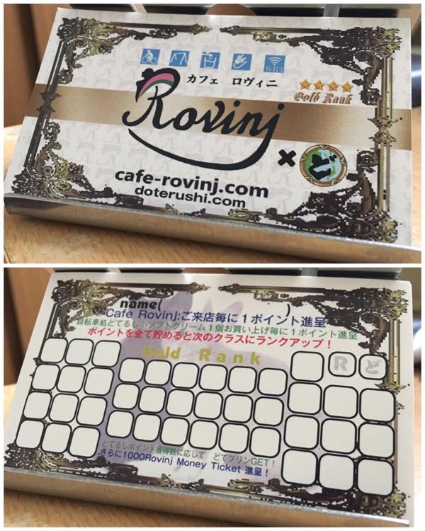fc2blog_201611101030556e1.jpg