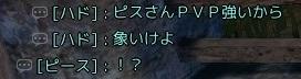 2016-03-13_46104597.jpg