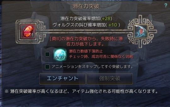 2016-06-16_14469420.jpg