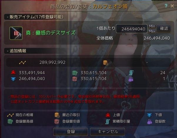 2016-06-16_14579117.jpg
