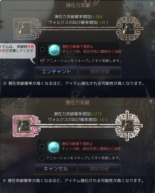 2016-09-10_2488377.jpg