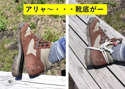 16kuzyuumiyama2.jpg