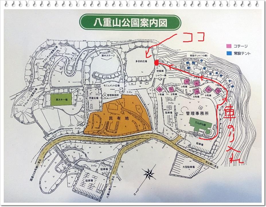 八重山公園キャンプ村2