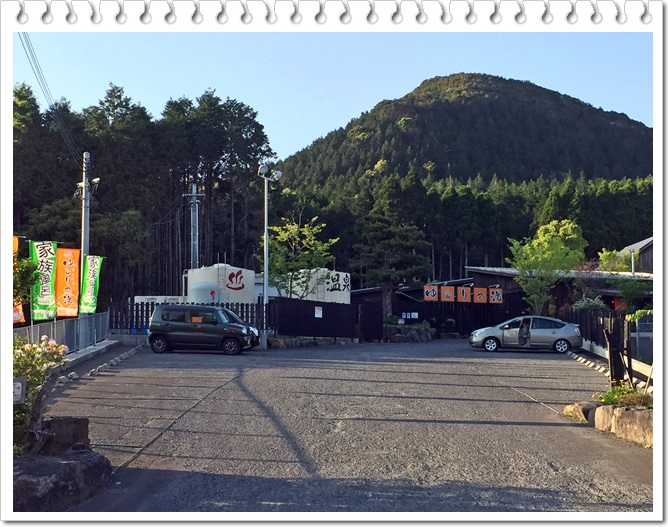 八重山公園キャンプ村1-1