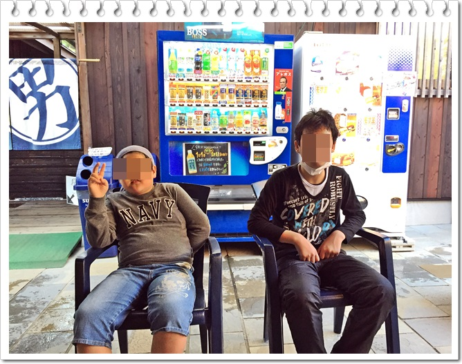 八重山公園キャンプ村1-5