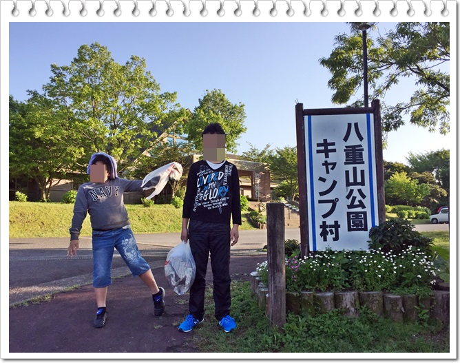 八重山公園キャンプ村1-6