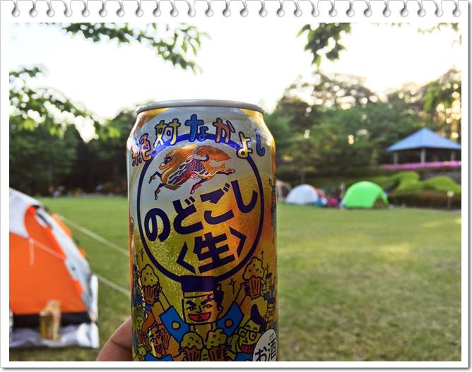 八重山公園キャンプ村1-8