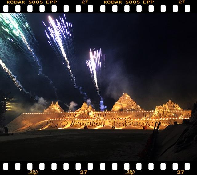 吹上浜2016 3-6