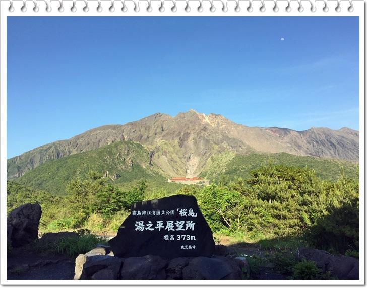 桜島観光5