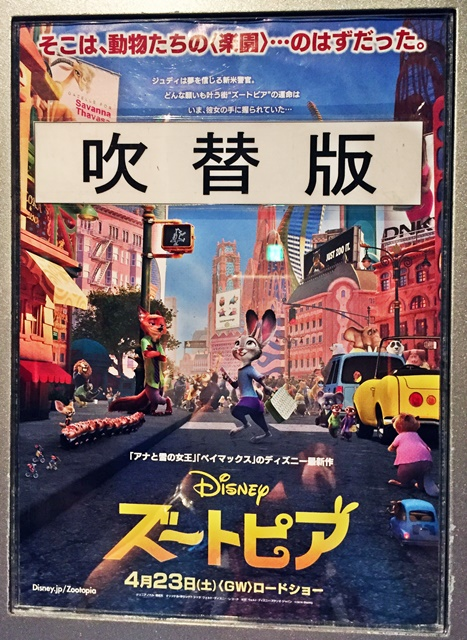 映画1-2