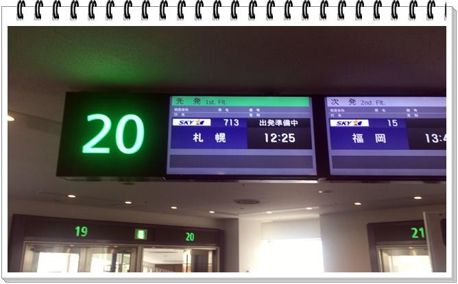 鹿児島空港6