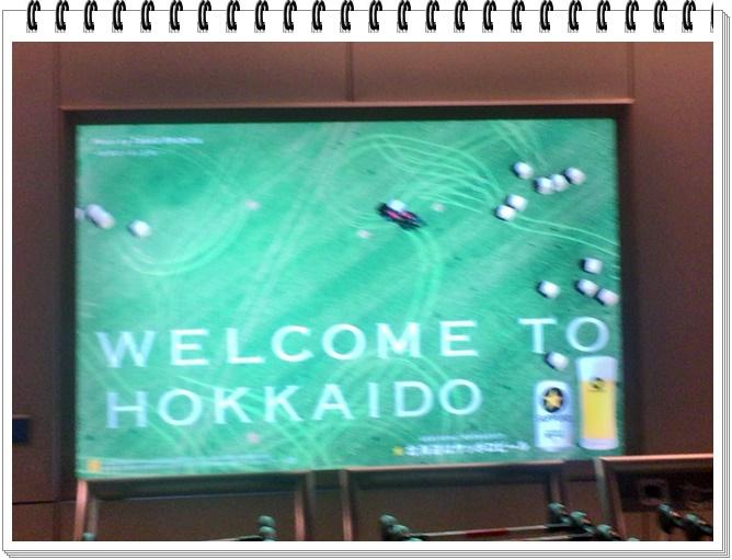 鹿児島空港7