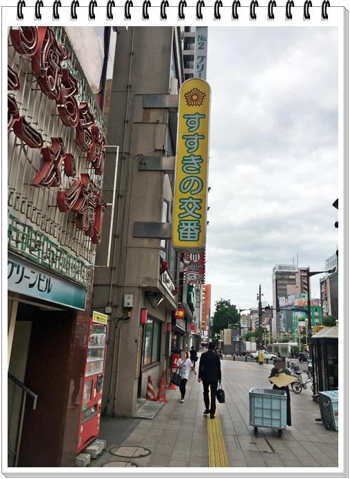 札幌散歩2
