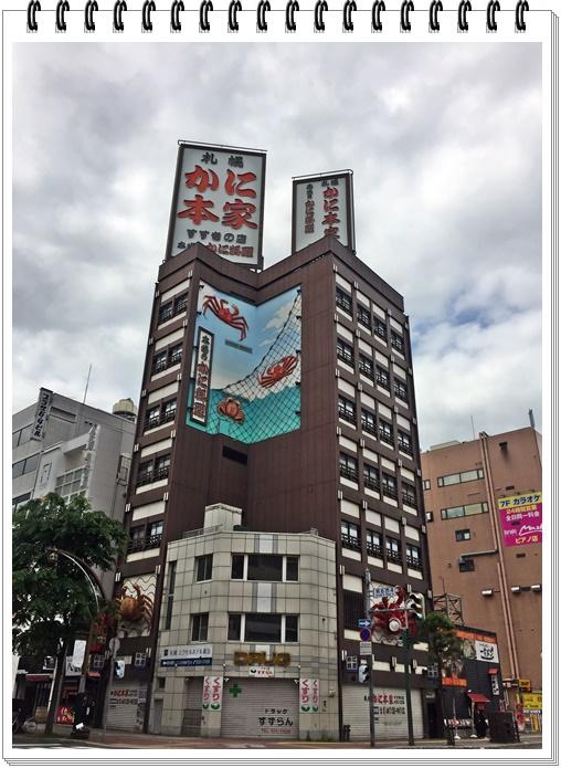札幌散歩3