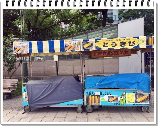 札幌散歩9