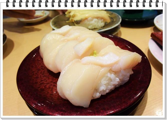 札幌回転寿司8