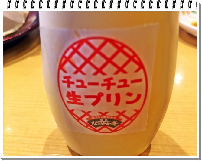 札幌回転寿司13