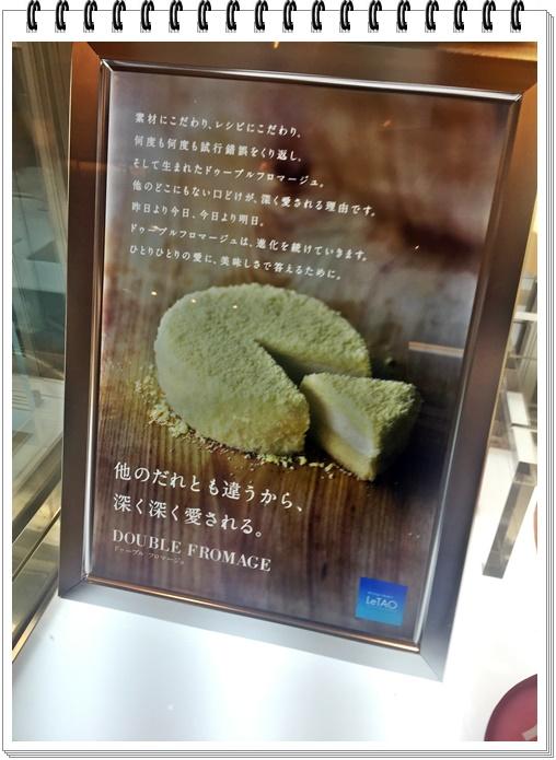 北海道土産4-1