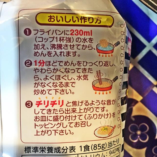 焼チキン2