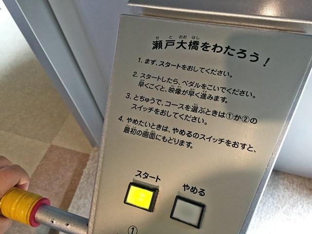 瀬戸大橋15