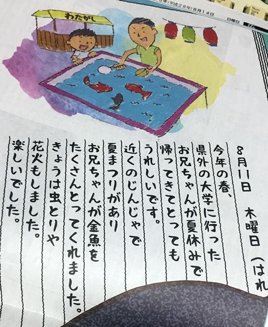 日本語1-2
