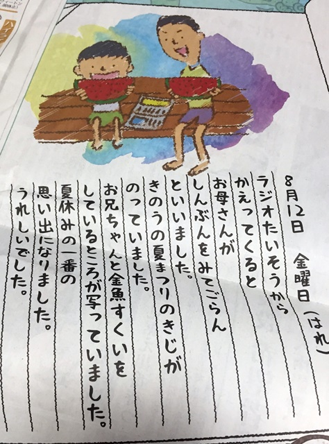 日本語1-3