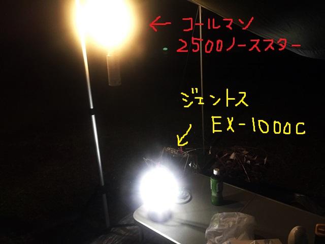 照明1-7