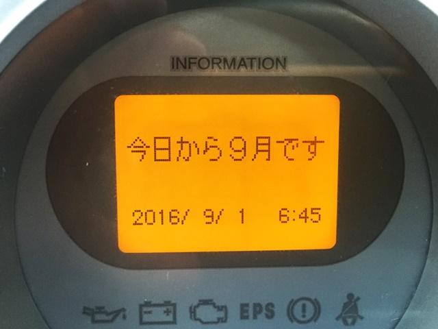 鍋焼きうどん00