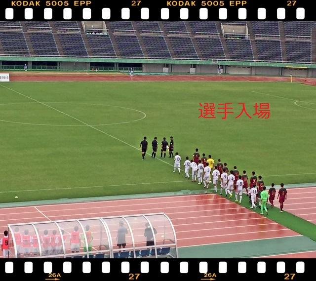 サッカー1-3