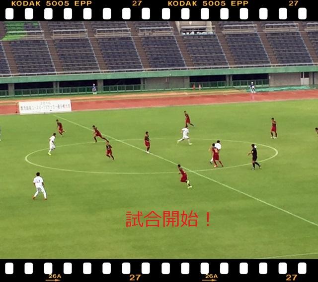 サッカー1-4