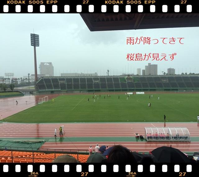 サッカー1-7