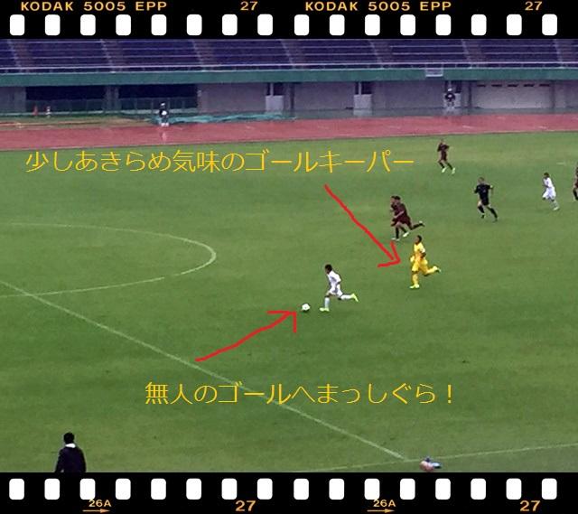 サッカー1-13