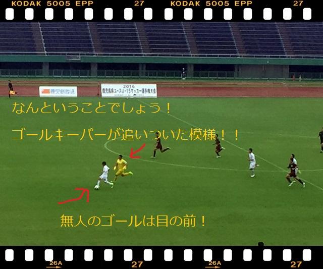 サッカー1-14
