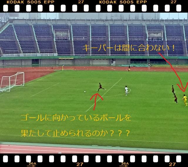 サッカー1-17