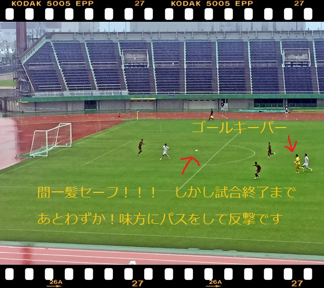 サッカー1-18
