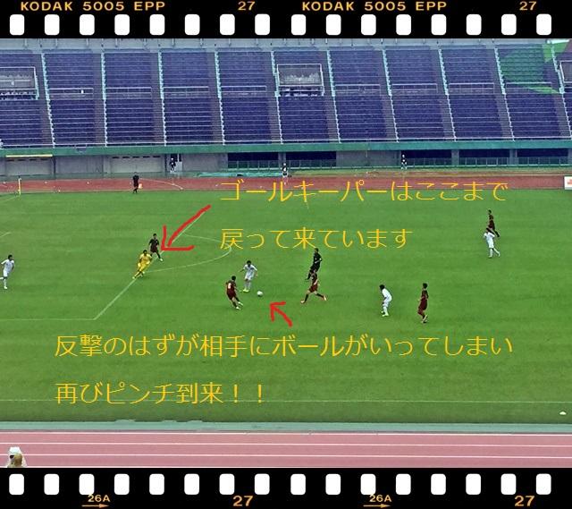 サッカー1-19