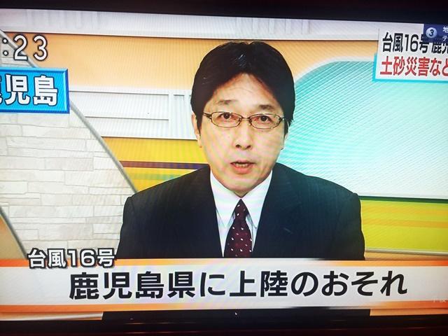 台風16号-1
