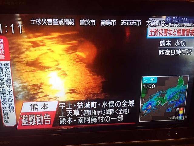 台風16号-3