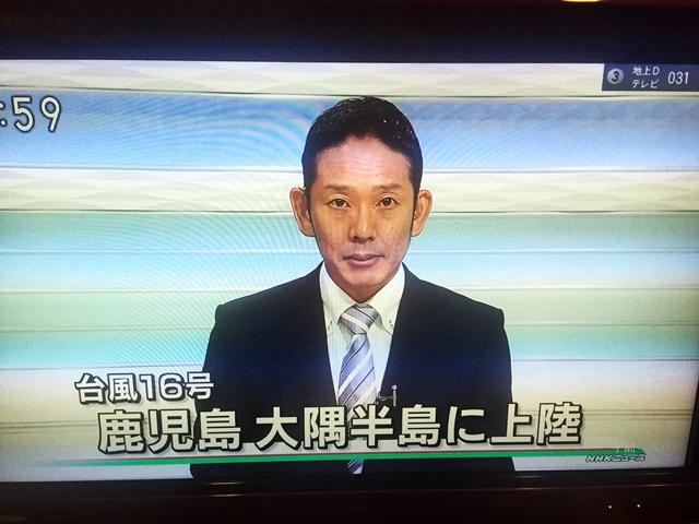 台風16号-4