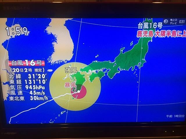 台風16号-5