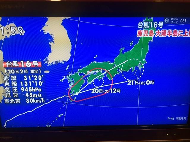 台風16号-6