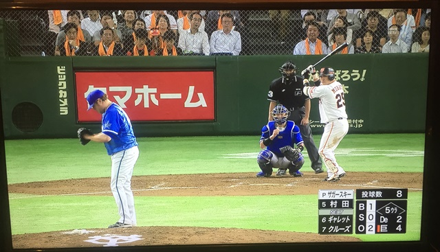 野球画面1-1